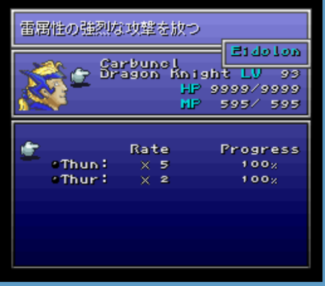 ff6t27.PNG