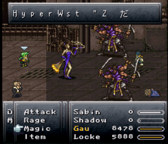 ff6tsteal.png